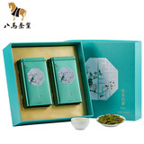 Eight Horse Tea 2020 Spring Tea Launched Zhejiang Anji White Tea Green Tea New Tea Gift Box 120g