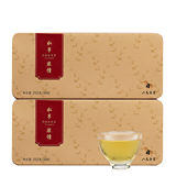 Eight Horse Tea Leaf Anxi Tieguanyin Luzhou Oolong Tea Box 252g * 2