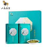 Eight horses tea spring tea 2020 West Lake Longjing green tea new tea spring tea 160g gift boxes