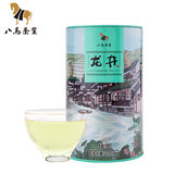 Eight horses tea spring tea Longjing green tea listed Zhejiang mountain spring tea from the drink canned 100 g