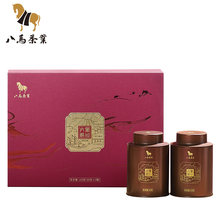 Eight Horse Tea, Guangxi Wuzhou Liubao Tea Three-year Tibetan Liubao Tea Loose Tea Dark Tea Gift Box 160g