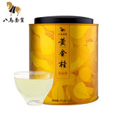 Eight horses tea 2020 new tea Anxi gold Gui Fen listed from drinking oolong 252 g loading