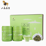 2020 new tea listed eight horses tea West Lake Longjing green tea gift box spring and 100 g