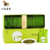 Eight horses listed Osmanthus tea Longjing tea new gold osmanthus Longjing green tea 128g boxed