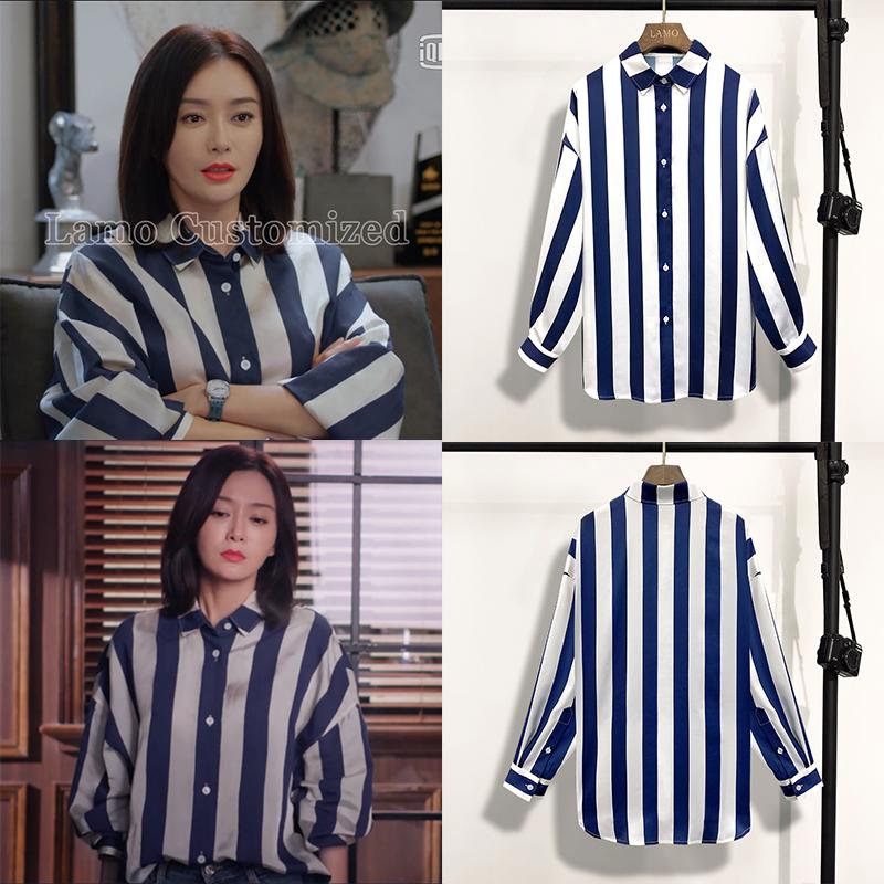 怪你过分美丽秦岚莫向晚同款衣服夏秋新蓝白条纹灯笼袖宽松衬衫