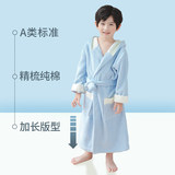 A type children's bathrobes cotton towel material baby swimming water absorption quick-drying cartoon hooded thick boy girl bathrobe