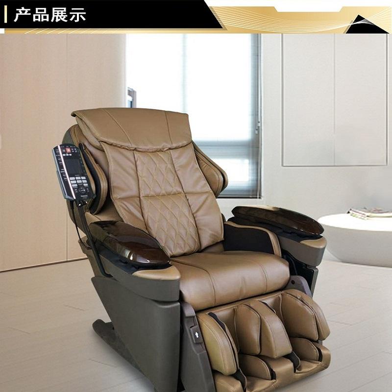 松下按摩椅3D全自动按摩多功能电动沙发椅EP-MAS1