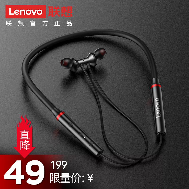 联想无线运动型跑步蓝牙耳机双耳颈挂脖入耳挂耳头戴式单超长待机续航适用苹果x安卓8小米vivo华为oppo通用11 【在售价】69.00 元 【券后价】29.00元 -----------------
