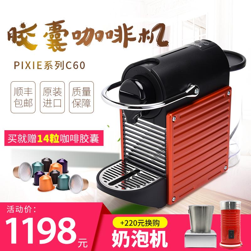 瑞士原裝 Nespresso 雀巢咖啡膠囊機Pixie C60  XN3006 EN125