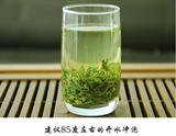 Roasted green tea 2020 new tea sunshine mountain mist tea spring tea bags in bulk Luzhou 1 kg