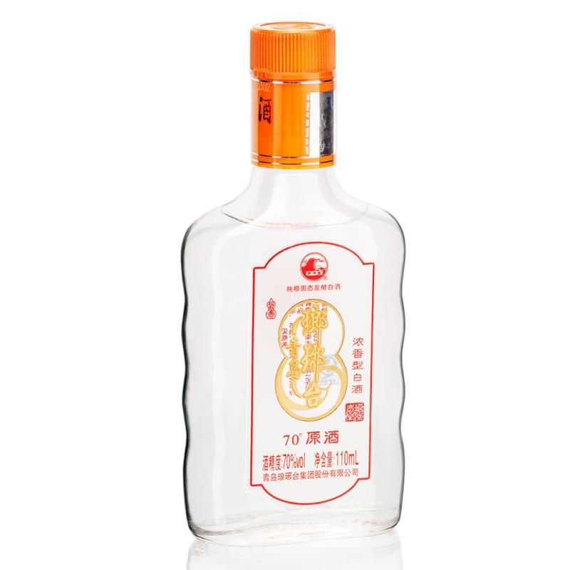 酒厂自营琅琊台白酒70度原酒110mL*20高度浓香粮食酒送礼小瓶整箱