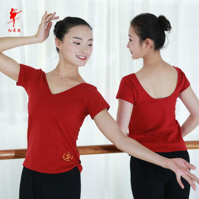 紅舞鞋舞蹈練功服成人女交叉v領紅色跳舞上衣短袖形體舞服修身