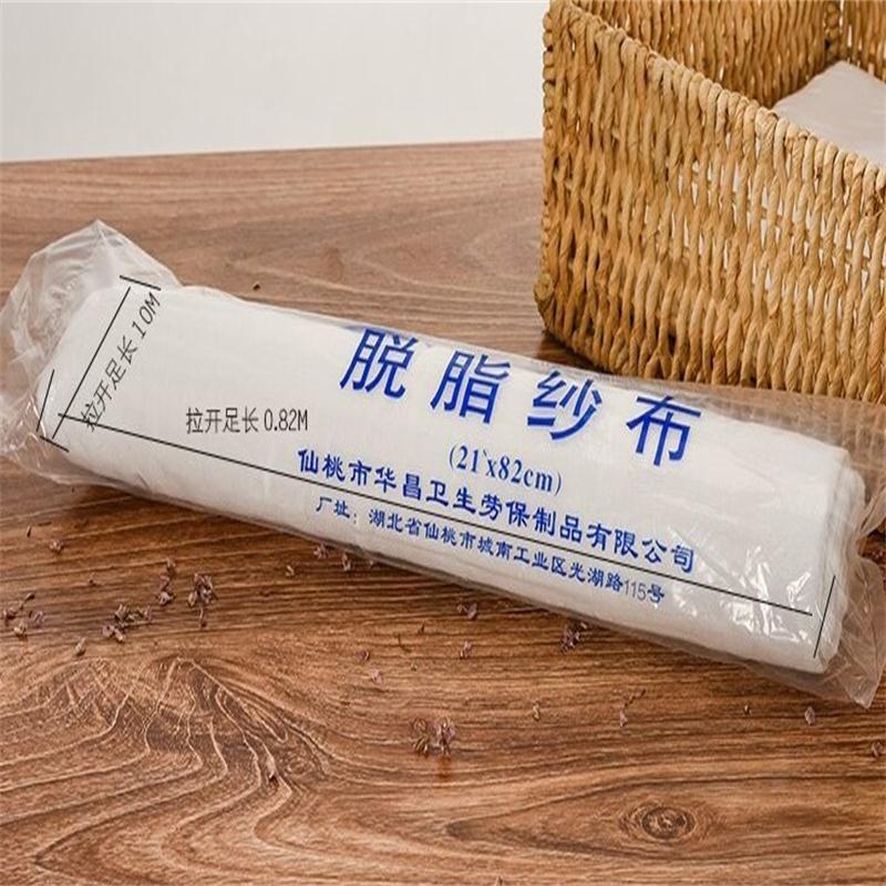 【优品冠】工业大纱布块大纱布卷多款选择 被子 豆芽纱 擦拭机器