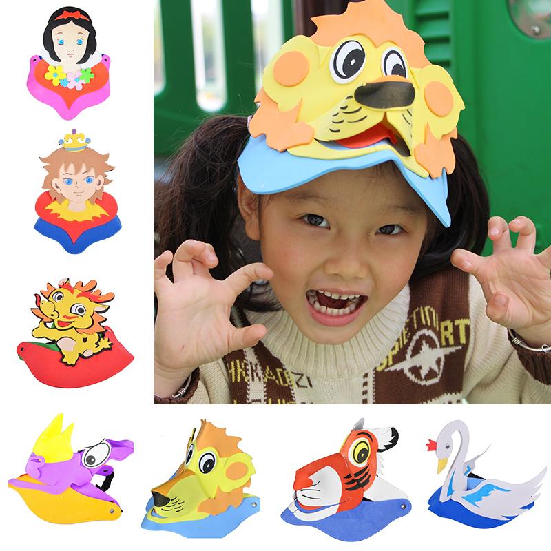 六一儿童节幼儿园卡通动物帽子头饰亲子游戏话剧演出表演面具道具