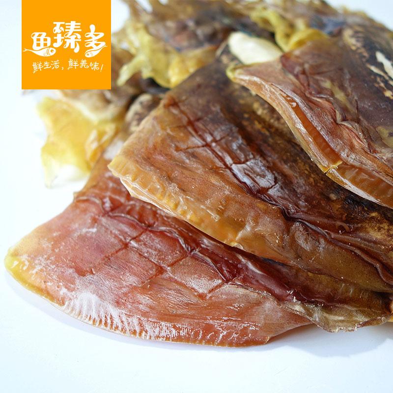 鱼臻多 淡干大墨鱼干海产品北海目鱼干乌贼干海鲜干货500克3-10只