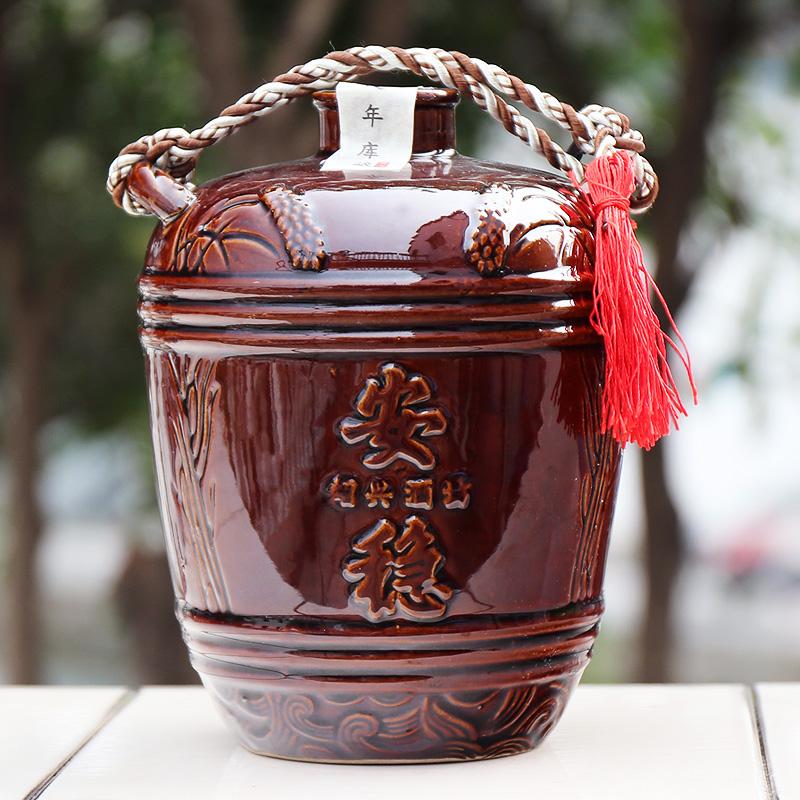 女儿红 PK 坛装 1.5Lx4 绍兴黄酒十年陈传统花雕酒