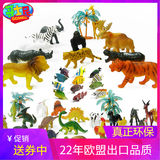 Ge Shini dinosaur suit small children's toy dinosaur toy model simulation animal farm animals Set