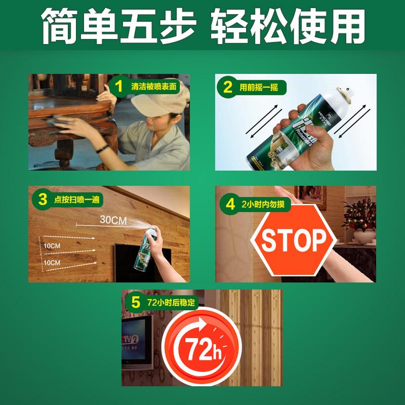 奥因光触媒甲醛清除剂家用型喷雾剂新房装修治理家具家居强力除味