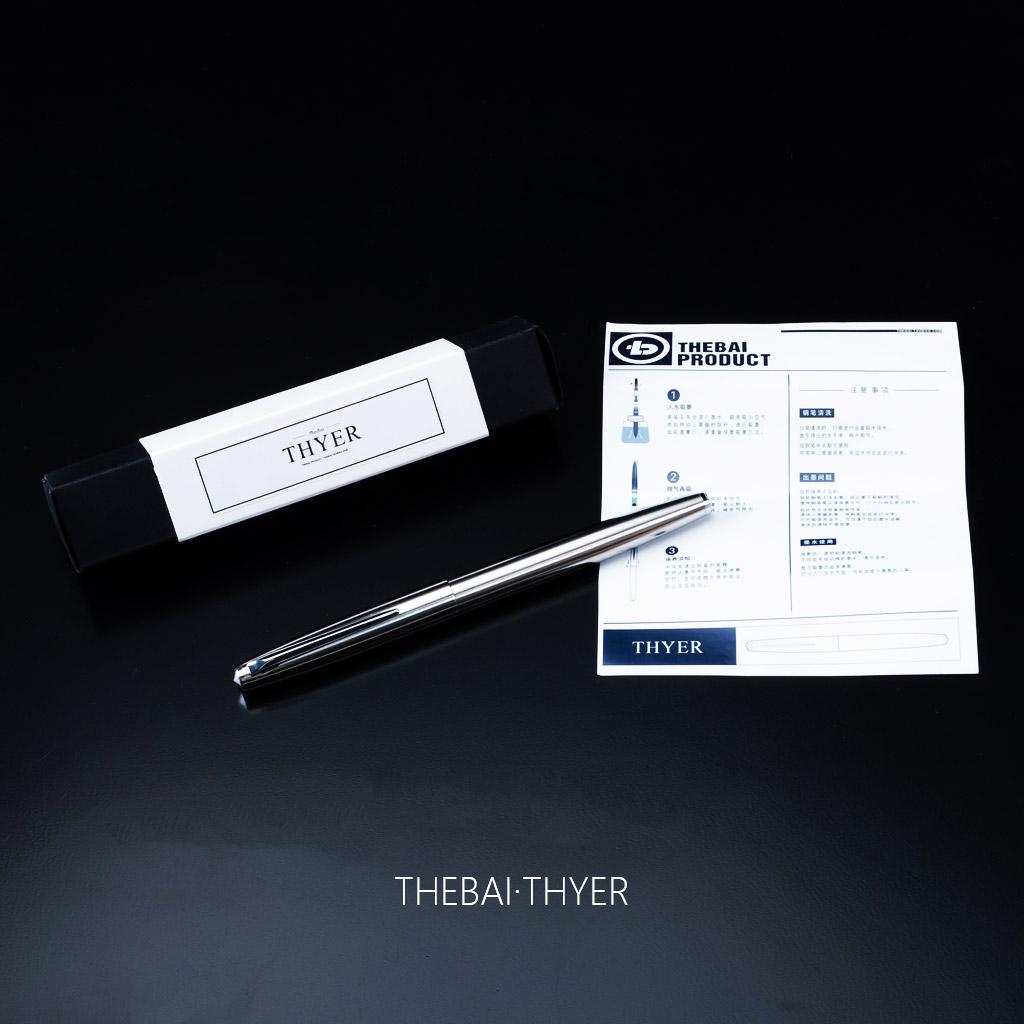 【败家实验室】精挑细选 败家定制钢笔THYER 全钢暗尖万年笔