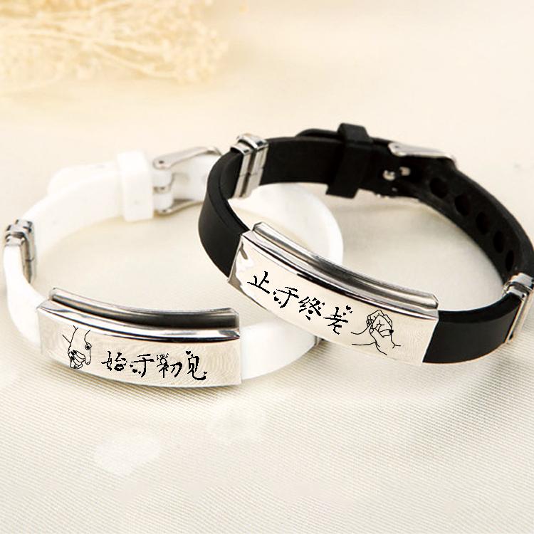 手链情侣韩版一对刻字简约创意男女手镯生日礼物学生团队定制手环