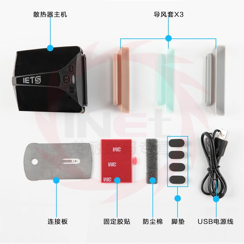 ETS五代 笔记本抽风式散热器侧吸式电脑散热风扇水冷14寸15.6寸17