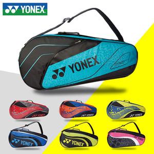 新款YONEX/尤尼克斯 羽毛球包 单肩 3支装 双肩 6支装 羽毛球拍包
