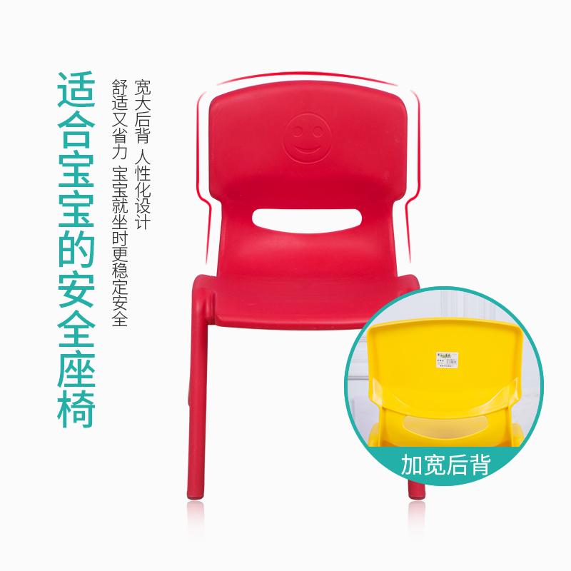 儿童靠背椅子幼儿园桌椅宝宝椅小凳子塑料婴儿加厚靠背椅卡通