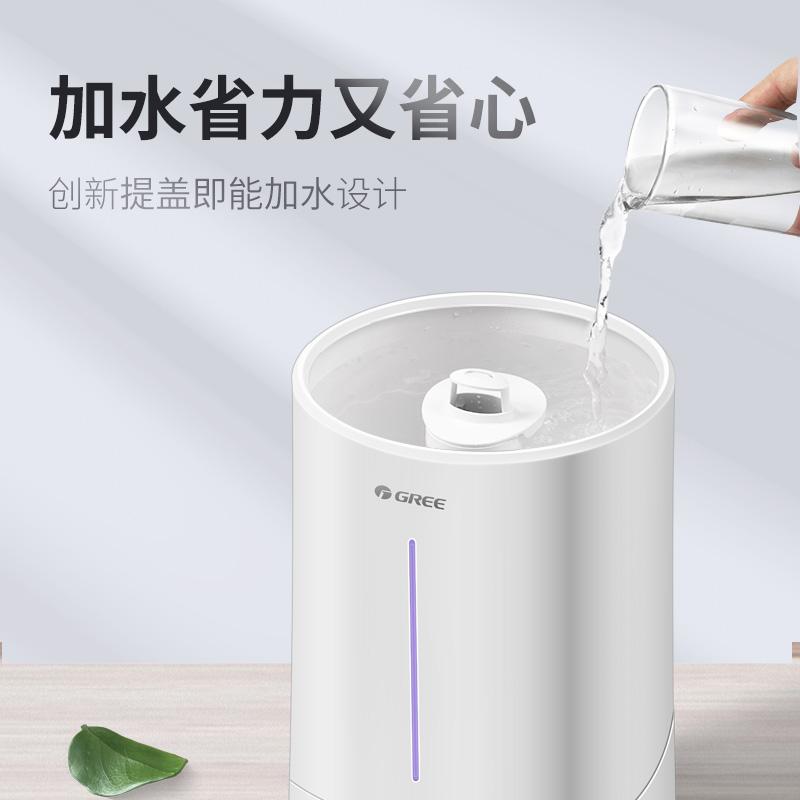 格力加湿器家用卧室静音加湿办公室大容量孕妇婴儿空气增湿器
