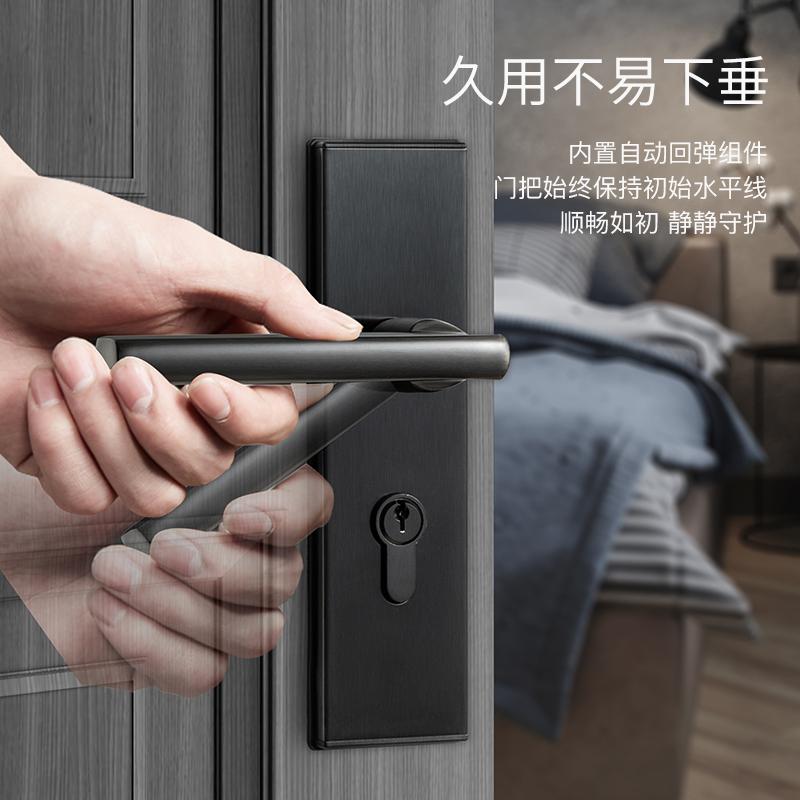 名门静音木房门锁具家用通用型卧室内卫生间厕所房间把手欧式磁吸