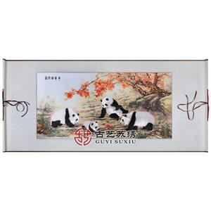 古艺苏绣成品中华国宝熊猫 手工刺绣挂画 出国商务礼品送外宾礼物