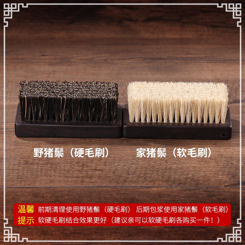 文玩刷子野猪鬃毛硬毛刷小金刚刷橄榄菩提核桃软毛清理工具的大号