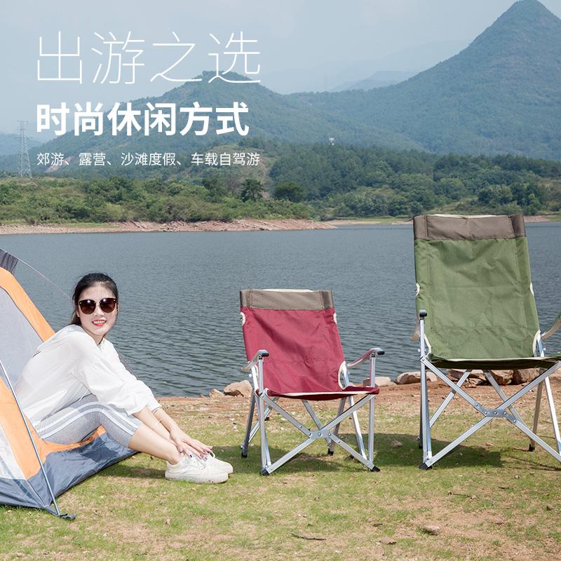 超轻铝合金折叠椅子靠背椅户外露营钓鱼椅休闲椅便携式午休椅躺椅