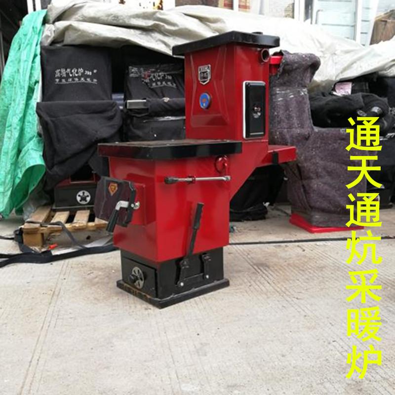 新款通炕采暖炉家用燃煤双气化返烧土暖气节能环保锅炉宇玛取暖炉