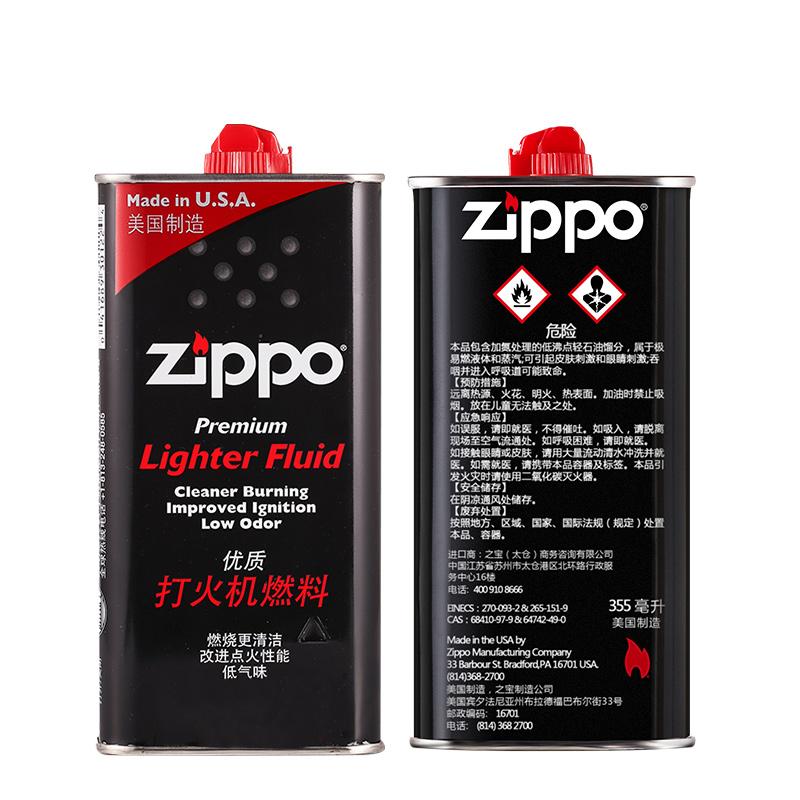 zippo油zippo打火机油正品 355ml大油火石棉芯 正版防风煤油配件