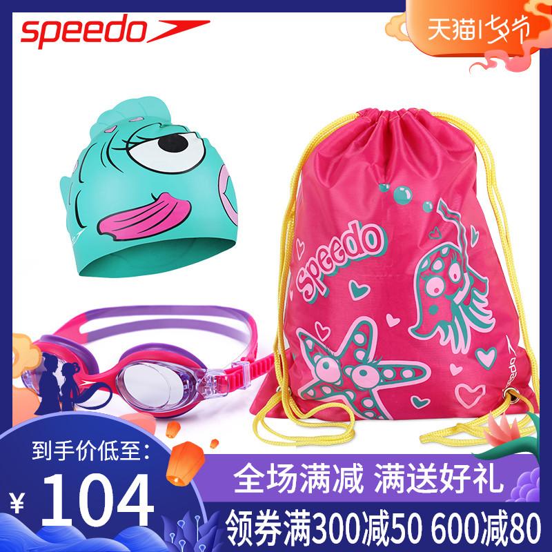 speedo兒童泳鏡男女童小孩泳帽揹包游泳套裝 防水防霧游泳眼鏡