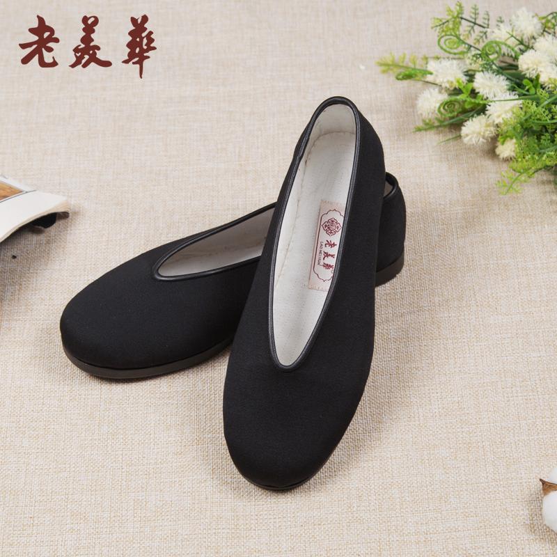 老美華膠杭元禮黑色休閒透氣男布鞋中老年縫製鞋爸爸鞋老人傳統鞋