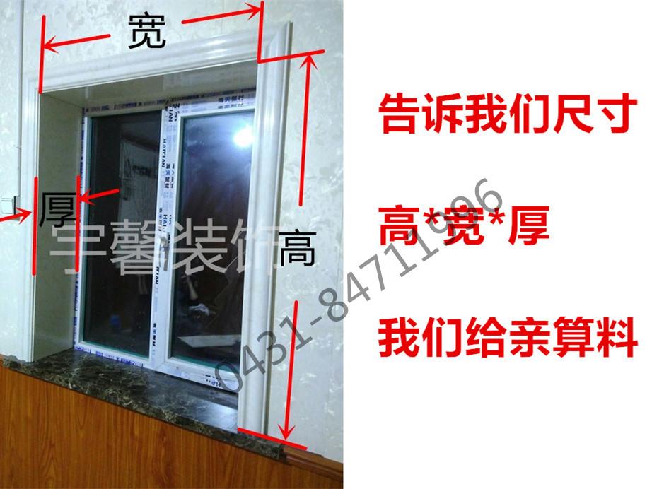 门套防水PVC仿大理石包窗口门口 垭口套线包边 门框门套窗套 定做