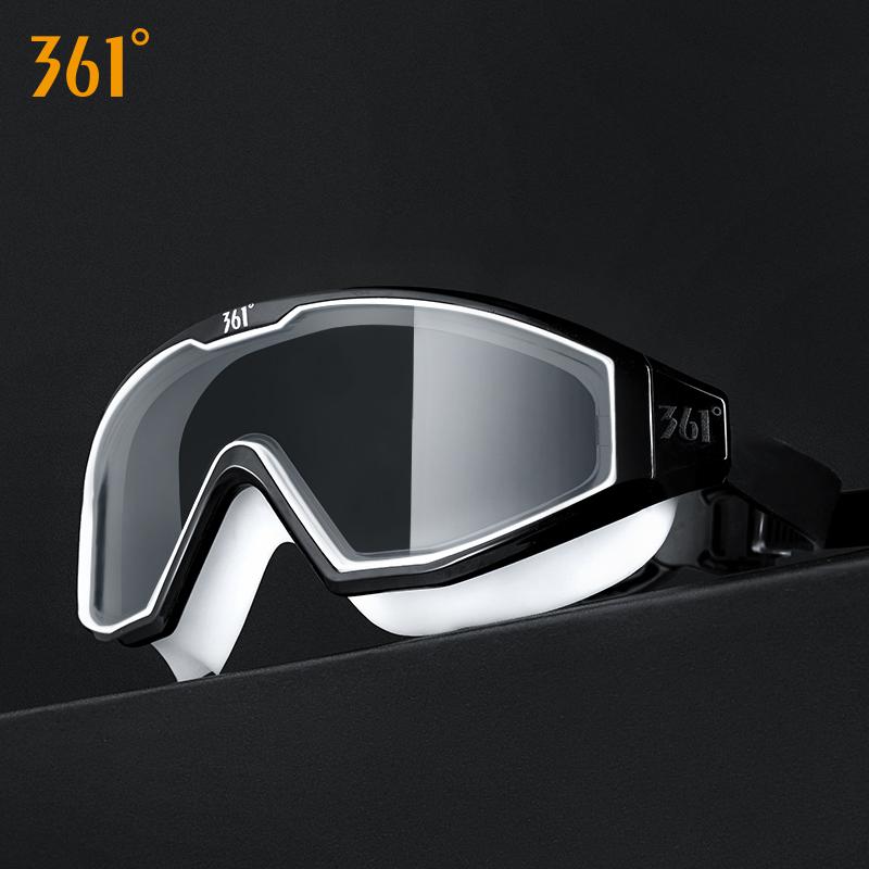361度护目成人近视泳镜大框高清防水防雾游泳眼镜潜水镜游泳装备