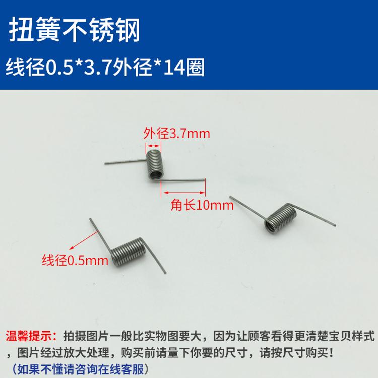 弹簧双扭簧夹子强力304不锈钢首饰180度90细长短扭力0.5-0.8定制