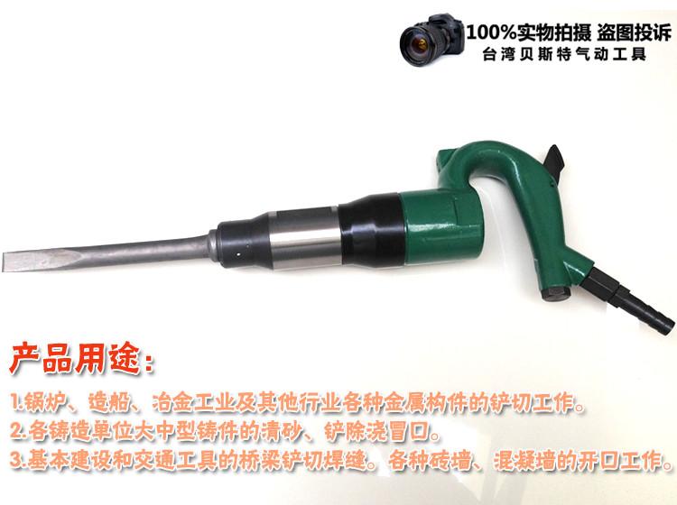 上海正宗骏马C6B气铲/风镐/风铲/气镐/气锤/气动除锈器凿碎机配件