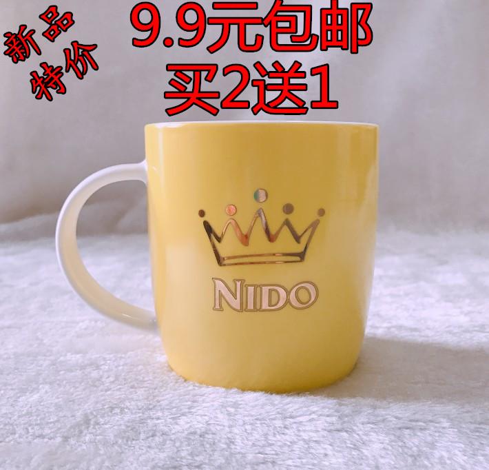全國包郵買2送1雀巢皇冠馬克杯亮黃色經典限量珍藏款水杯