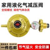 Gas tank pressure relief valve household safety valve gas stove gas stove accessories LPG gas meter medium pressure valve