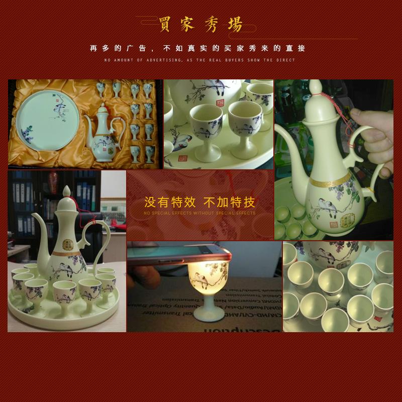 景德镇陶瓷器分酒器仿古白酒酒具套装家用酒壶白酒杯子套件礼品
