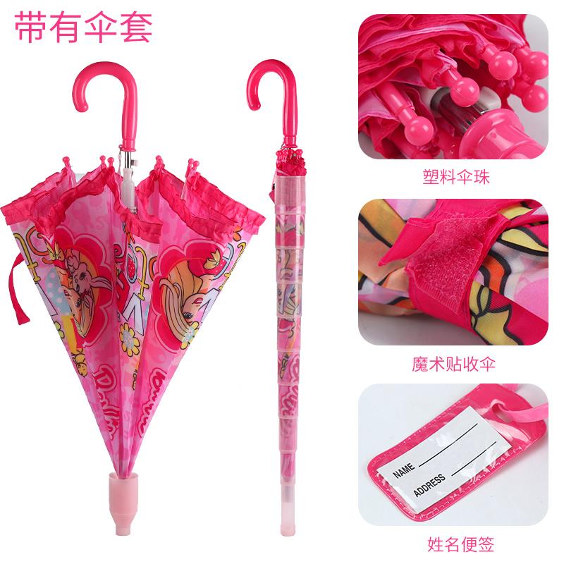 芭比儿童雨伞女童长柄自动伞公主洋伞遮阳小女孩小学生宝宝太阳伞