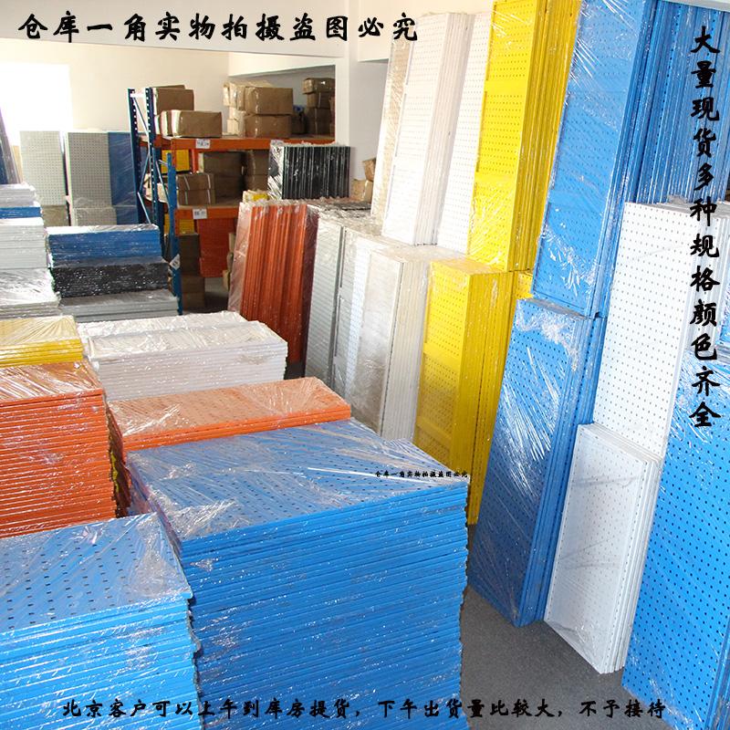 五金工具挂板挂钩方孔板上墙孔板工具架挂板洞洞板工具货架物料架