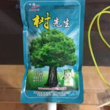 Trees fluids nutrient solution was a bag empty empty bag punching bag hanging trees tree aqueous infusion bag infusion empty Diaodai
