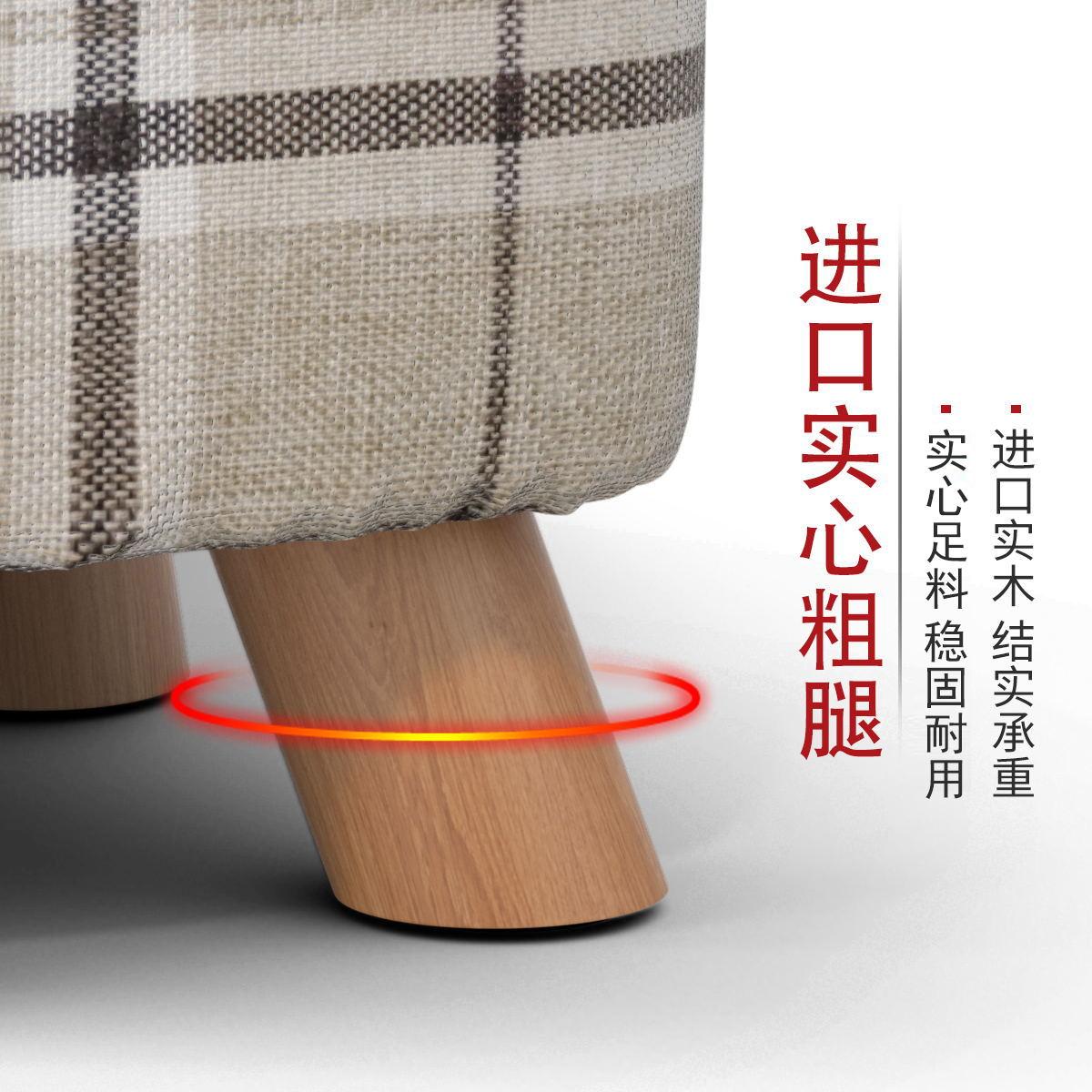 实木换鞋凳时尚穿鞋凳创意方凳布艺家用小凳子沙发凳茶几板凳矮凳