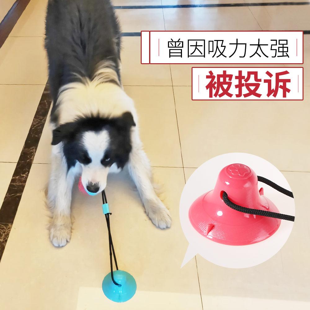 狗狗玩具吸盘拉力球大型犬耐咬磨牙解闷神器金毛用品宠物