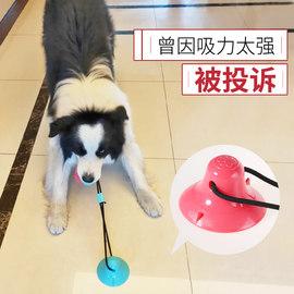狗狗吸盘拉力玩具狗宠物球大型犬耐咬用品金毛拉布拉多磨牙自己玩
