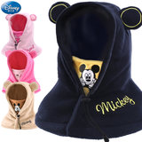 Disney children's hat scarf one scarf warm earmuffs head winter boy girl girl child baby